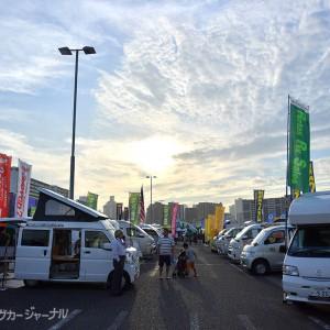 川崎キャンピングカーフェア会場