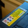 キャンピングカーの永遠の悩み 電源確保 サブバッテリーの話