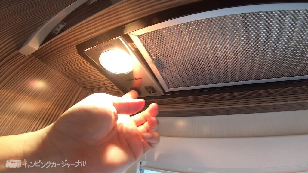 バンテックZiLキッチン換気扇ライト