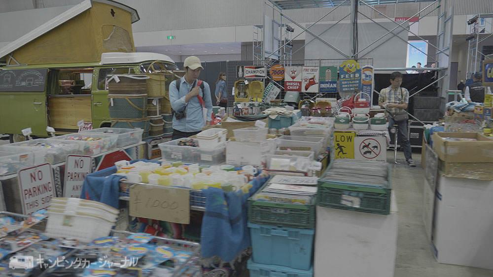 カートラジャパン2018出店