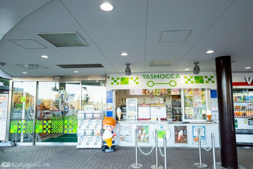 横須賀PA売店