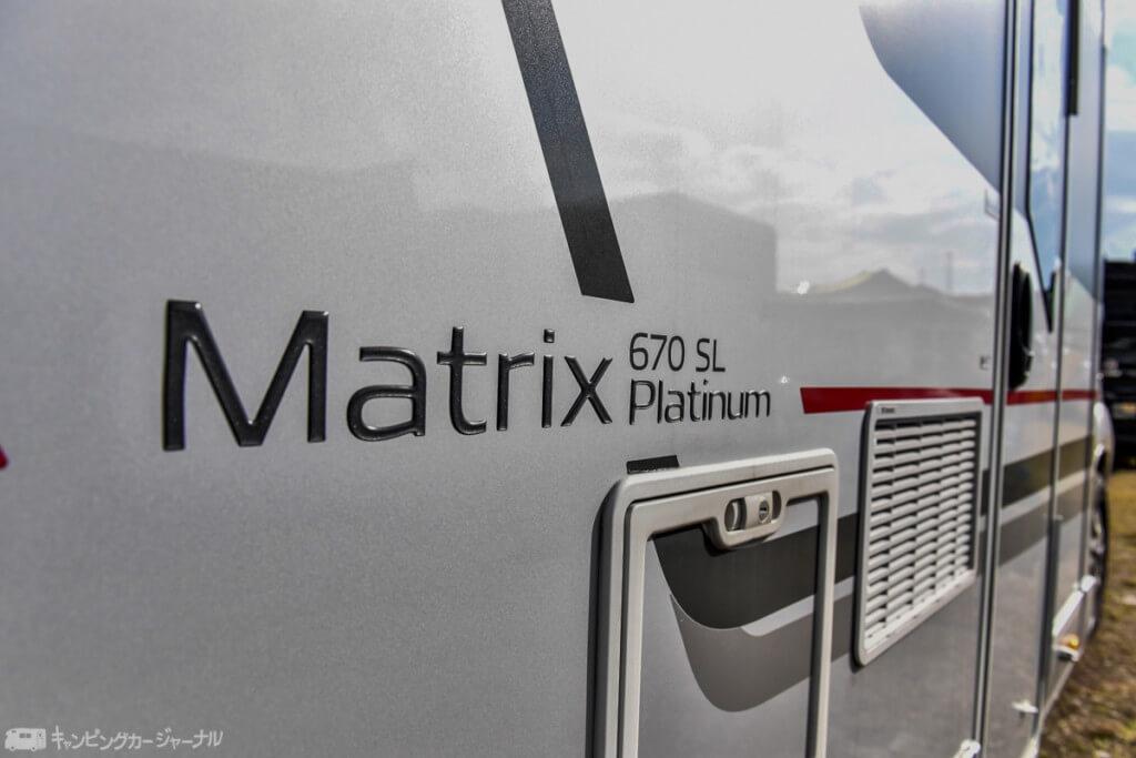 Matrixロゴ