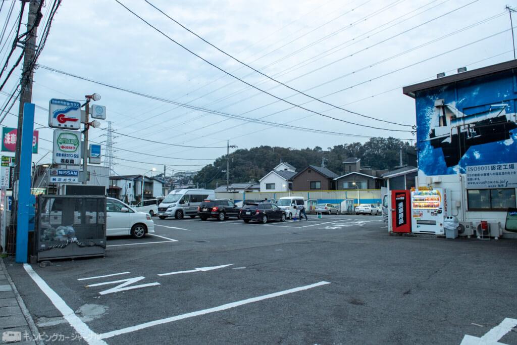 SOUSHOW洗車場