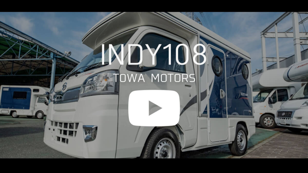 INDY 108 youtube