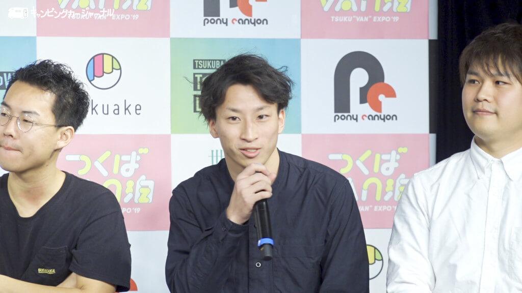 前田瑶介氏(WOTA)