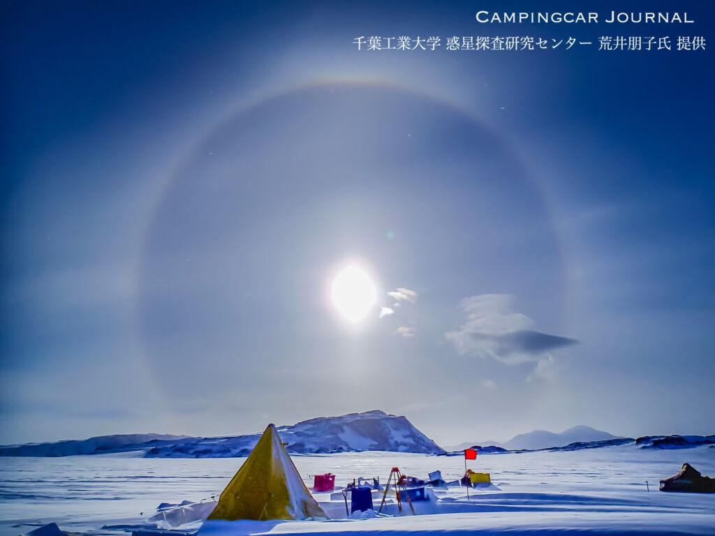 南極のハロ