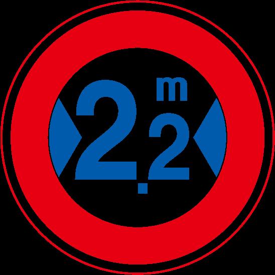 最大幅の道路標識