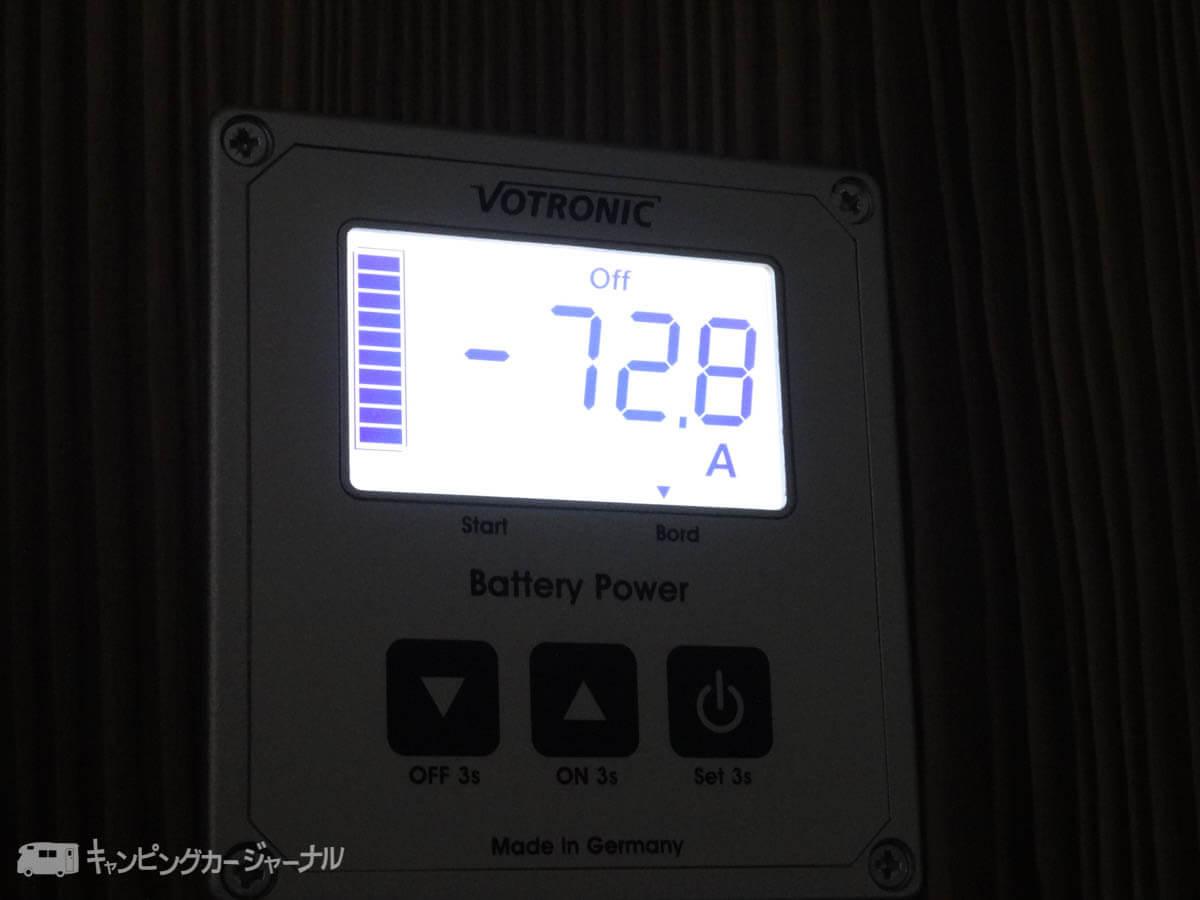 電子レンジを使用している時の消費電力