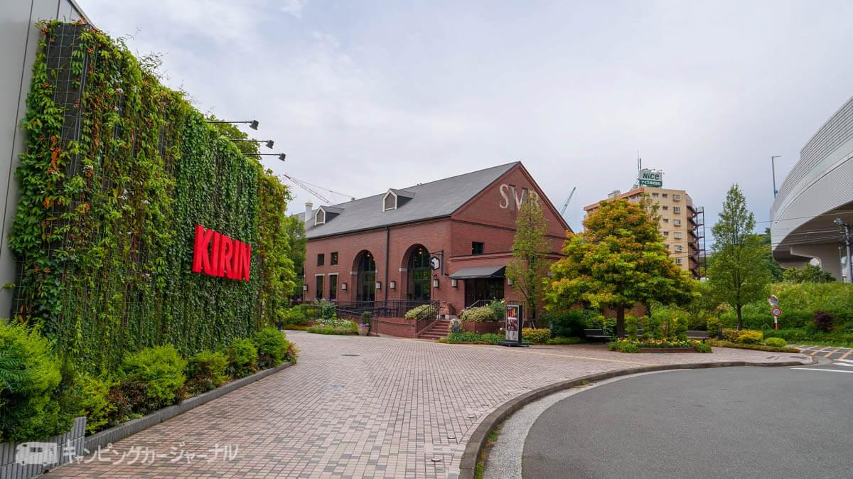 キリン横浜ビール工場の見学の前にランチ