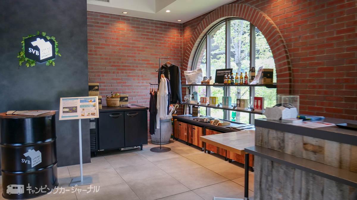 スプリングバレーブルワリー横浜の売店