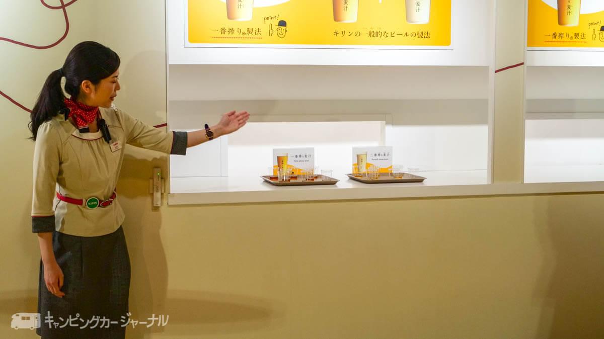 キリンビール横浜工場で麦汁を楽しめる