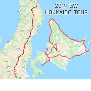 キャンピングカーで北海道の車中泊の旅