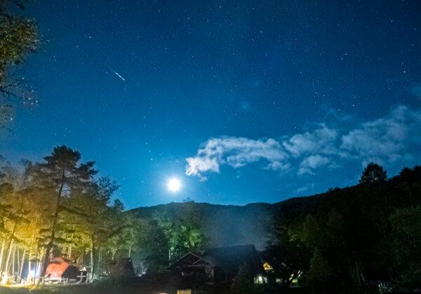 日本一の星空銀河もみじキャンプ場